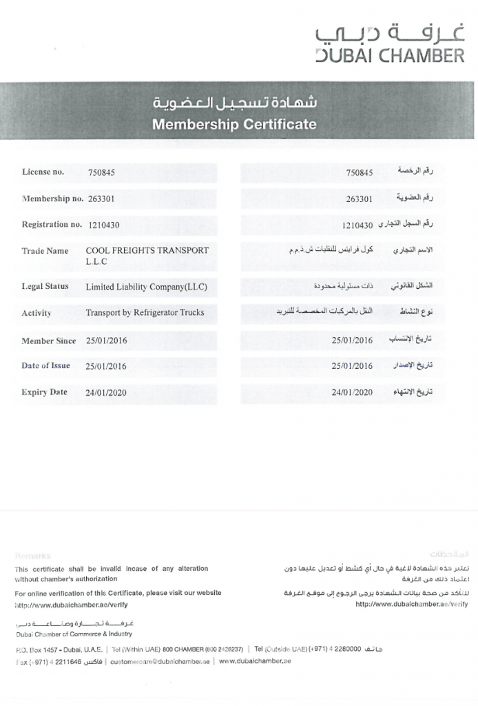 Coolfreights certified from Dubai UAE business